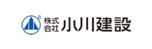 株式会社小川建設