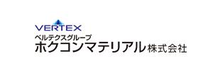 ホクコンマテリアル株式会社