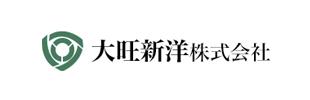 大旺新洋株式会社